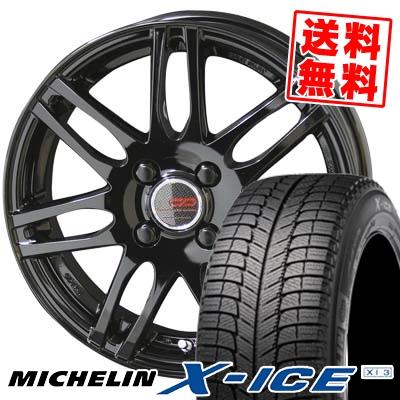175/65R15 MICHELIN ミシュラン X-ICE XI3 エックスアイス XI-3 ENKEI CREATIVE DIRECTION CDS2 エンケイ クリエイティブ ディレクション CD-S2 スタッドレスタイヤホイール4本セット