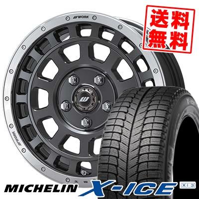 225/60R16 MICHELIN ミシュラン X-ICE XI3 エックスアイス XI-3 CRAG T-GRABIC クラッグ Tグラビック スタッドレスタイヤホイール4本セット