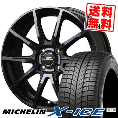 【送料無料】 MICHELIN ミシュラン エックスアイス XI-3 185/60R15 15インチ スタッドレスタイヤ ホイール4本セット シュナイダー DR-01 X-ICE XI3 エックスアイス XI-3