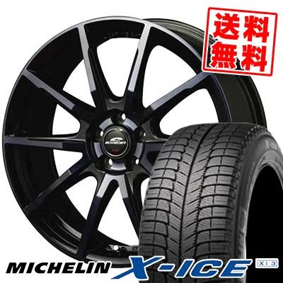【送料無料】 MICHELIN ミシュラン エックスアイス XI-3 205/65R15 15インチ スタッドレスタイヤ ホイール4本セット シュナイダー DR-01 X-ICE XI3 エックスアイス XI-3