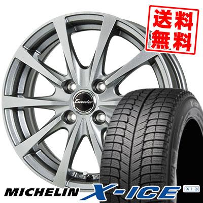 155/65R13 MICHELIN ミシュラン X-ICE XI3 エックスアイス XI-3 Exceeder E03 エクシーダー E03 スタッドレスタイヤホイール4本セット