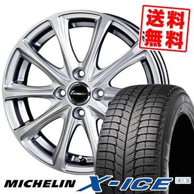 205/50R16 91H MICHELIN ミシュラン X-ICE XI3 エックスアイス XI-3 Exceeder E04 エクシーダー E04 スタッドレスタイヤホイール4本セット