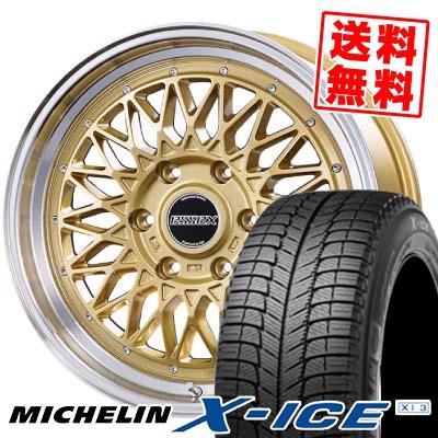 225/50R18 MICHELIN ミシュラン X-ICE XI3 エックスアイス XI-3 ESSEX ENCM 1PIECE エセックス ENCM 1ピース スタッドレスタイヤホイール4本セット