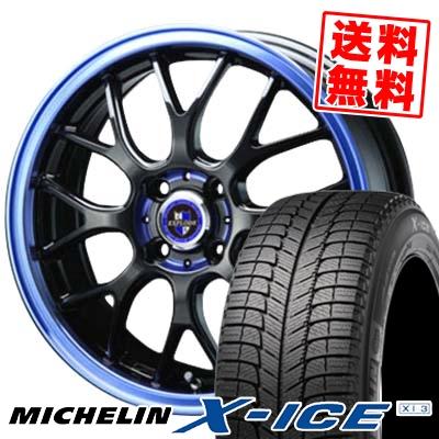 165/55R14 MICHELIN ミシュラン X-ICE XI3 エックスアイス XI-3 EXPLODE-RBM エクスプラウド RBM スタッドレスタイヤホイール4本セット