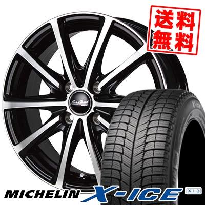 195/55R15 MICHELIN ミシュラン X-ICE XI3 エックスアイス XI-3 EuroSpeed V25 ユーロスピード V25 スタッドレスタイヤホイール4本セット