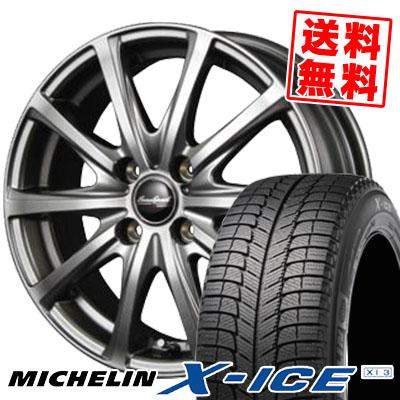 【送料無料】 MICHELIN ミシュラン エックスアイス XI-3 195/55R15 15インチ スタッドレスタイヤ ホイール4本セット ユーロスピード V25 X-ICE XI3 エックスアイス XI-3