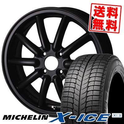165/55R14 MICHELIN ミシュラン X-ICE XI3 エックスアイス XI-3 ALGERNON Fenice RX1 アルジェノン フェニーチェ RX1 スタッドレスタイヤホイール4本セット