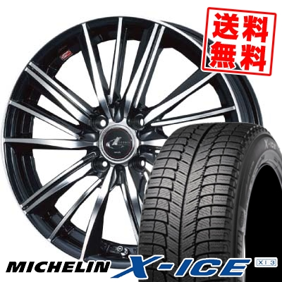 195/55R15 MICHELIN ミシュラン X-ICE XI3 エックスアイス XI-3 weds LEONIS FY ウェッズ レオニス FY スタッドレスタイヤホイール4本セット