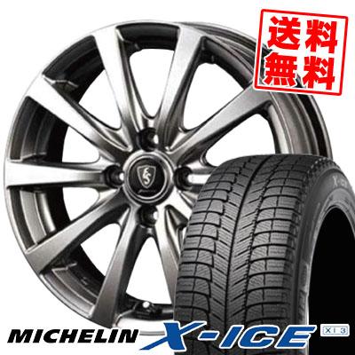 エックスアイス XI3 155/65R13 73T ユーロスピード G10 メタリックグレー スタッドレスタイヤホイール 4本 セット