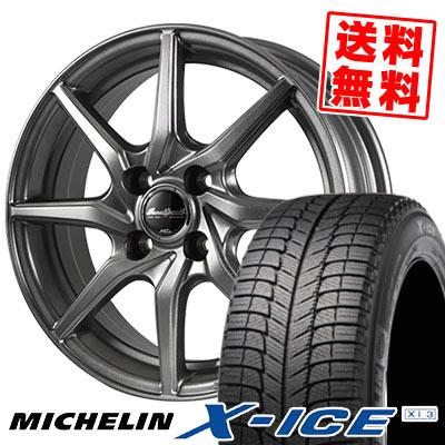 175/65R14 86T MICHELIN ミシュラン X-ICE XI3 エックスアイス XI-3 EuroSpeed G810 ユーロスピード G810 スタッドレスタイヤホイール4本セット