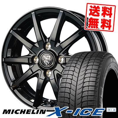 175/65R14 86T MICHELIN ミシュラン X-ICE XI3 エックスアイス XI-3 TRG-GB10 TRG GB10 スタッドレスタイヤホイール4本セット