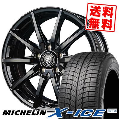 205/65R15 99T MICHELIN ミシュラン X-ICE XI3 エックスアイス XI-3 TRG-GB10 TRG GB10 スタッドレスタイヤホイール4本セット
