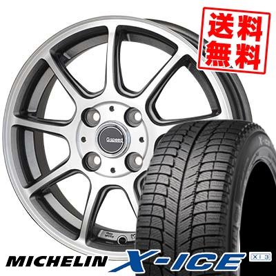 165/70R14 MICHELIN ミシュラン X-ICE XI3 エックスアイス XI-3 G.Speed P-01 Gスピード P-01 スタッドレスタイヤホイール4本セット