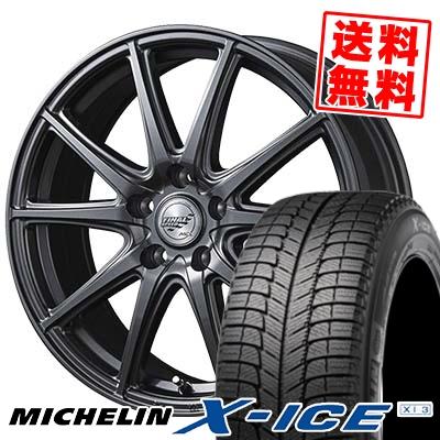 195/60R15 92H MICHELIN ミシュラン X-ICE XI3 エックスアイス XI-3 FINALSPEED GR-Γ ファイナルスピード GRガンマ スタッドレスタイヤホイール4本セット