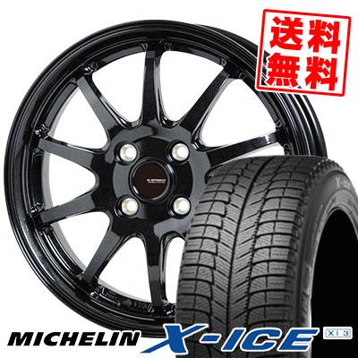 175/65R15 88T MICHELIN ミシュラン X-ICE XI3 エックスアイス XI-3 G.speed G-04 Gスピード G-04 スタッドレスタイヤホイール4本セット