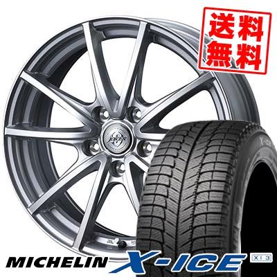 【送料無料】 MICHELIN ミシュラン エックスアイス XI-3 215/45R18 18インチ スタッドレスタイヤ ホイール4本セット ジョーカー ハンター X-ICE XI3 エックスアイス XI-3