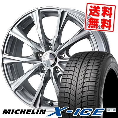 【送料無料】 MICHELIN ミシュラン エックスアイス XI-3 225/60R16 16インチ スタッドレスタイヤ ホイール4本セット ジョーカー マジック X-ICE XI3 エックスアイス XI-3