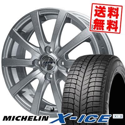 155/65R13 73T MICHELIN ミシュラン X-ICE XI3 エックスアイス XI-3 ZACK JP-110 ザック JP110 スタッドレスタイヤホイール4本セット