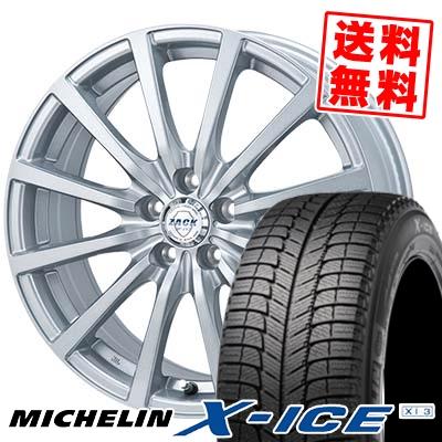 【送料無料】 MICHELIN ミシュラン エックスアイス XI-3 195/60R15 15インチ スタッドレスタイヤ ホイール4本セット ザック JP-112 X-ICE XI3 エックスアイス XI-3