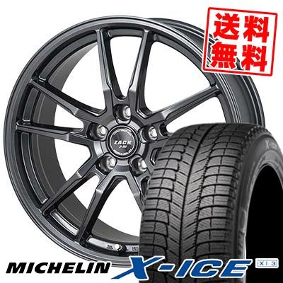 195/60R15 92H MICHELIN ミシュラン X-ICE XI3 エックスアイス XI-3 ZACK JP-520 ザック ジェイピー520 スタッドレスタイヤホイール4本セット