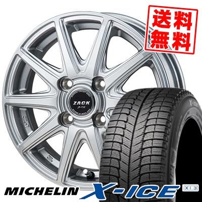 155/65R13 73T MICHELIN ミシュラン X-ICE XI3 エックスアイス XI-3 ZACK JP-710 ザック ジェイピー710 スタッドレスタイヤホイール4本セット