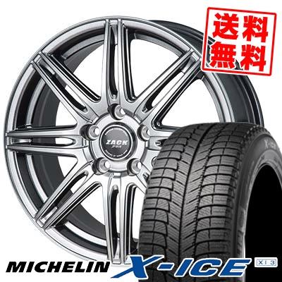 205/65R15 99T MICHELIN ミシュラン X-ICE XI3 エックスアイス XI-3 ZACK JP-818 ザック ジェイピー818 スタッドレスタイヤホイール4本セット