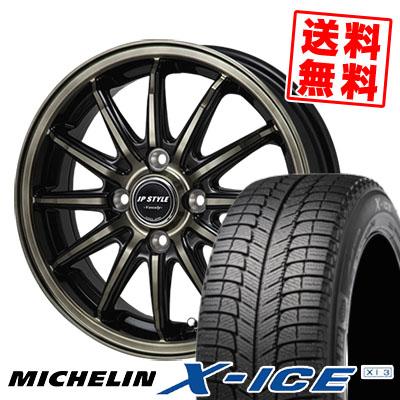 185/55R15 MICHELIN ミシュラン X-ICE XI3 エックスアイス XI-3 JP STYLE Vercely JPスタイル バークレー スタッドレスタイヤホイール4本セット