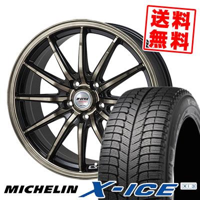 245/40R18 MICHELIN ミシュラン X-ICE XI3 エックスアイス XI-3 JP STYLE Vercely JPスタイル バークレー スタッドレスタイヤホイール4本セット