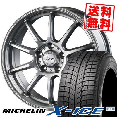 エックスアイス XI3 225/60R16 102H LCZ010 メタリックダークグレー スタッドレスタイヤホイール 4本 セット