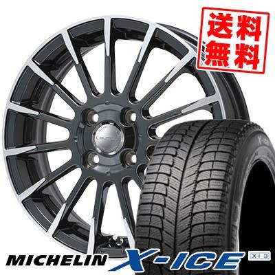 205/50R16 MICHELIN ミシュラン X-ICE XI3 エックスアイス XI-3 Leyseen F-XV レイシーン FX-V スタッドレスタイヤホイール4本セット