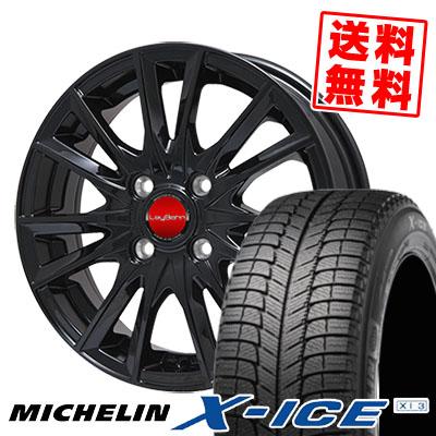165/70R14 MICHELIN ミシュラン X-ICE XI3 エックスアイス XI-3 LeyBahn GBX レイバーン GBX スタッドレスタイヤホイール4本セット