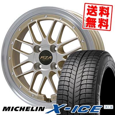 205/50R16 MICHELIN ミシュラン X-ICE XI3 エックスアイス XI-3 Leycross REZERVA レイクロス レゼルヴァ スタッドレスタイヤホイール4本セット