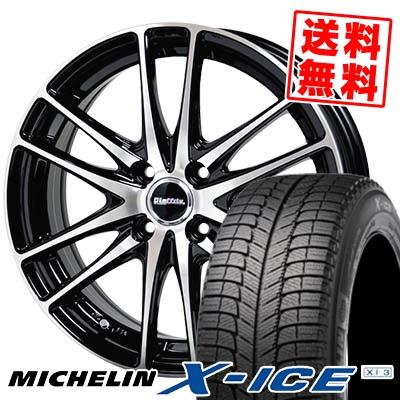 185/60R15 MICHELIN ミシュラン X-ICE XI3 エックスアイス XI-3 Laffite LW-03 ラフィット LW-03 スタッドレスタイヤホイール4本セット