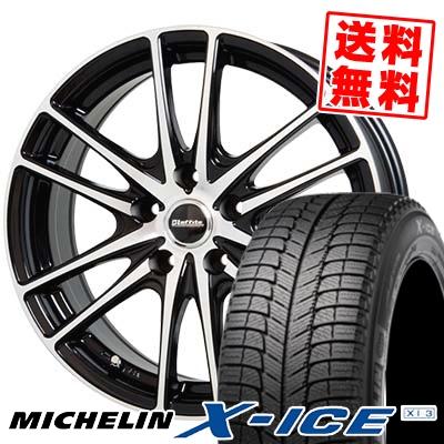 205/70R15 MICHELIN ミシュラン X-ICE XI3 エックスアイス XI-3 Laffite LW-03 ラフィット LW-03 スタッドレスタイヤホイール4本セット