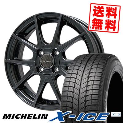 165/70R14 MICHELIN ミシュラン X-ICE XI3 エックスアイス XI-3 LeyBahn WGS レイバーン WGS スタッドレスタイヤホイール4本セット