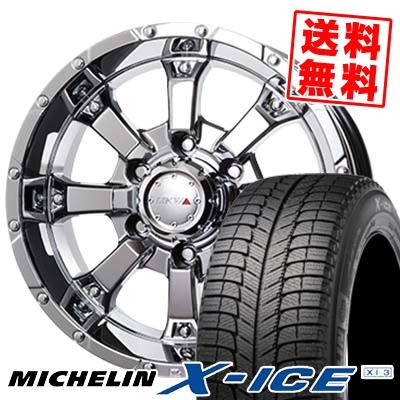 235/60R16 MICHELIN ミシュラン X-ICE XI3 エックスアイス XI-3 MKW MK-46 MKW MK-46 スタッドレスタイヤホイール4本セット