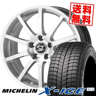 205 50R16 91H MICHELIN ミシュラン X-ICE XI3 エックスアイス XI3 SPORTTECHNIC MONO10 VISION EU2 スポーツテクニック モノ10ヴィジョンEU2 スタッドレスタイヤホイール4本セット for