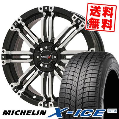165/55R14 72H MICHELIN ミシュラン X-ICE XI3 エックスアイス XI-3 B-MUD X Bマッド エックス スタッドレスタイヤホイール4本セット