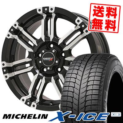 225/60R16 102H MICHELIN ミシュラン X-ICE XI3 エックスアイス XI-3 B-MUD X Bマッド エックス スタッドレスタイヤホイール4本セット