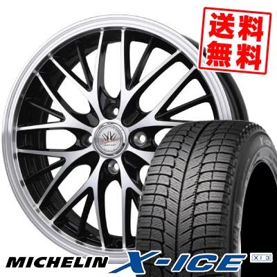 X-ICE ミシュラン バドックス XI3 SPORT MW-8 XI-3 スタッドレスタイヤホイール4本セット【取付対象】 165/55R14 ロクサーニスポーツ エックスアイス MW-8 BADX MICHELIN LOXARNY