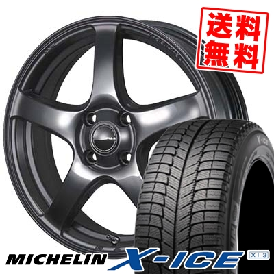 185/55R15 MICHELIN ミシュラン X-ICE XI3 エックスアイス XI-3 PIAA Eleganza S-01 PIAA エレガンツァ S-01 スタッドレスタイヤホイール4本セット
