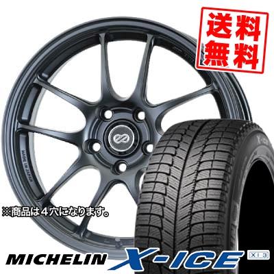 205/50R16 MICHELIN ミシュラン X-ICE XI3 エックスアイス XI-3 ENKEI PerformanceLine PF-01 エンケイ パフォーマンスライン PF01 スタッドレスタイヤホイール4本セット