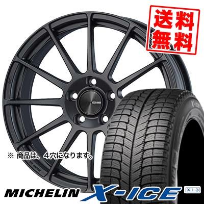 185/60R15 MICHELIN ミシュラン X-ICE XI3 エックスアイス XI-3 ENKEI PF03 エンケイ PF03 スタッドレスタイヤホイール4本セット