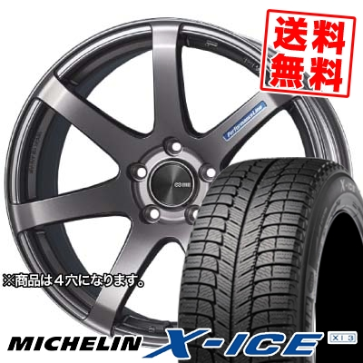 175/65R15 MICHELIN ミシュラン X-ICE XI3 エックスアイス XI-3 ENKEI PerformanceLine PF-07 エンケイ パフォーマンスライン PF07 スタッドレスタイヤホイール4本セット