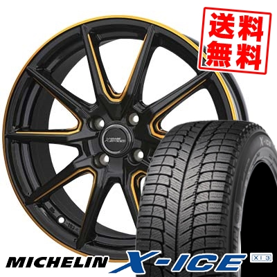 165/55R14 MICHELIN ミシュラン X-ICE XI3 エックスアイス XI-3 CROSS SPEED PREMIUM RS10 クロススピード プレミアム RS10 スタッドレスタイヤホイール4本セット