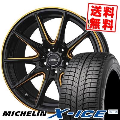 245/50R18 MICHELIN ミシュラン X-ICE XI3 エックスアイス XI-3 CROSS SPEED PREMIUM RS10 クロススピード プレミアム RS10 スタッドレスタイヤホイール4本セット