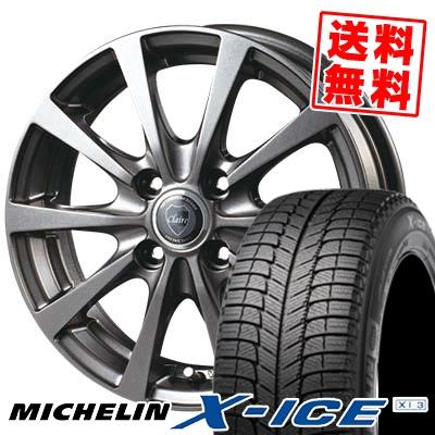 155/65R13 73T MICHELIN ミシュラン X-ICE XI3 エックスアイス XI-3 CLAIRE RG10 クレール RG10 スタッドレスタイヤホイール4本セット