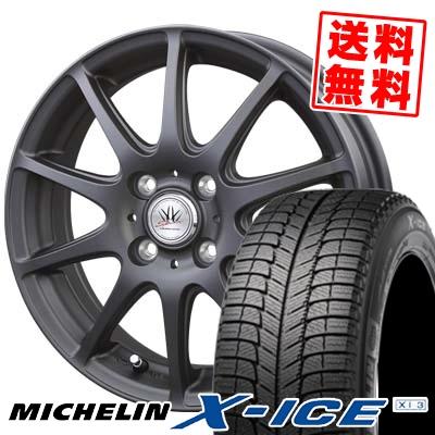 195/55R15 MICHELIN ミシュラン X-ICE XI3 エックスアイス XI-3 BADX LOXARNY SPORT RS-10 バドックス ロクサーニ スポーツ RS-10 スタッドレスタイヤホイール4本セット