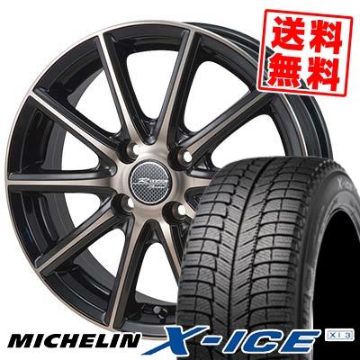 205/50R16 MICHELIN ミシュラン X-ICE XI3 エックスアイス XI-3 MONZA R VERSION Sprint モンツァ Rヴァージョン スプリント スタッドレスタイヤホイール4本セット
