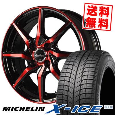 195/55R15 89H MICHELIN ミシュラン X-ICE XI3 エックスアイス XI-3 EuroSpeed S810 ユーロスピード S810 スタッドレスタイヤホイール4本セット